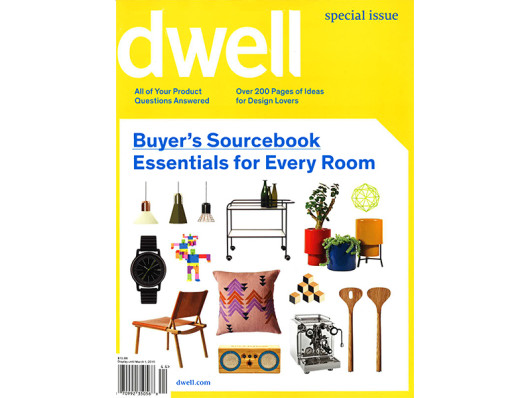 Dwell Source Book December 2014 Pet Gift Guide Rubber Buoy Toy