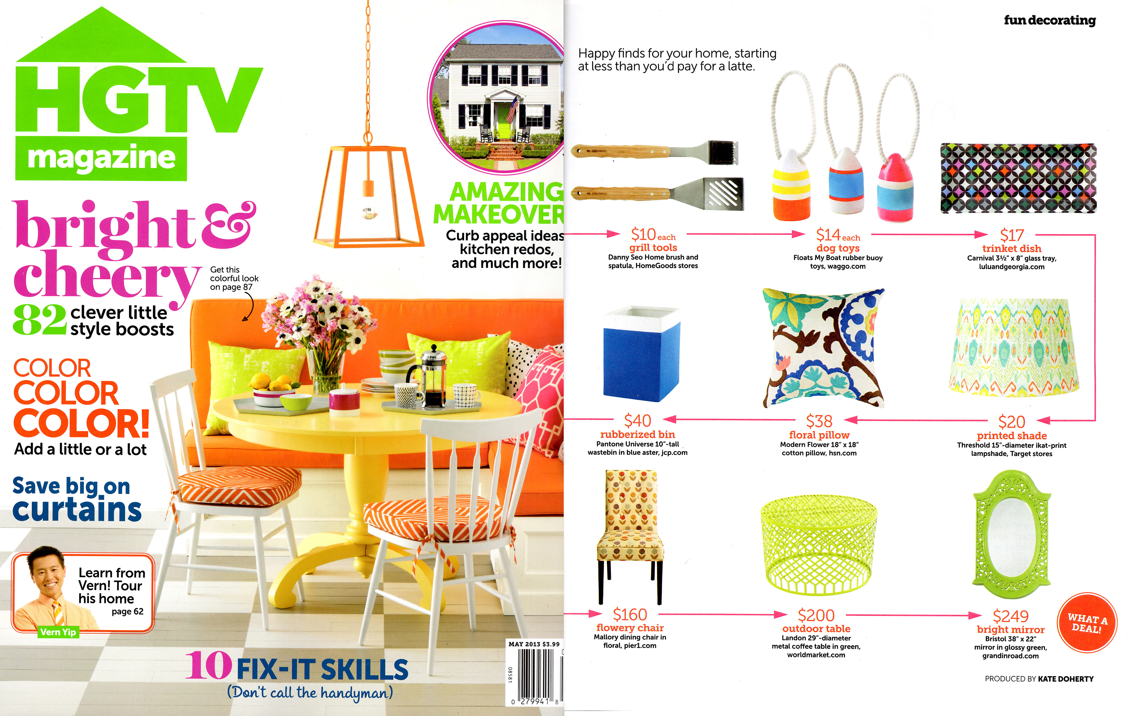 HGTV Magazine April 2013 Waggo Colorful Buoy Dog Chew Toy