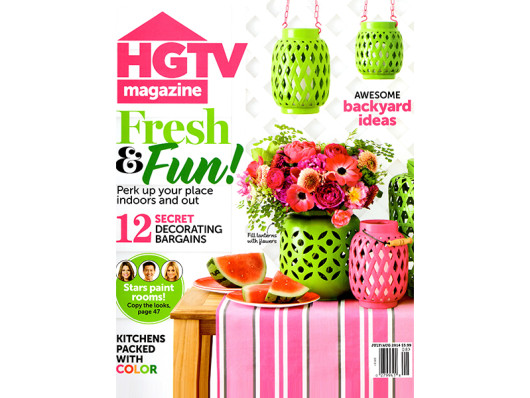 HGTV Magazine July 2014 Durable Yellow Ceramic Dog Dish